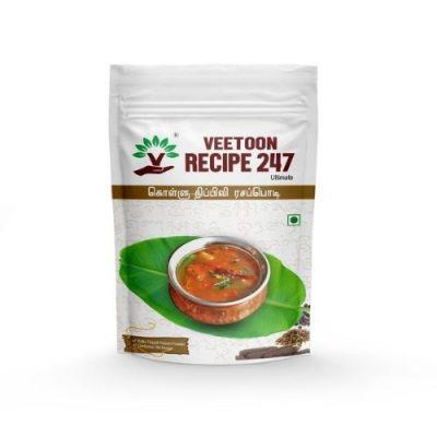 recipe 247 front